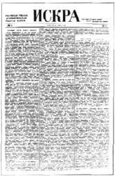 Продается первый номер газеты